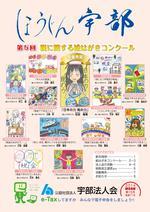 2014年新春号 第15号