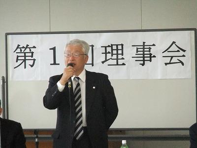 2015_0511理事会0008.jpg