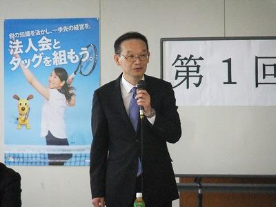 2015_0511理事会0011.jpg