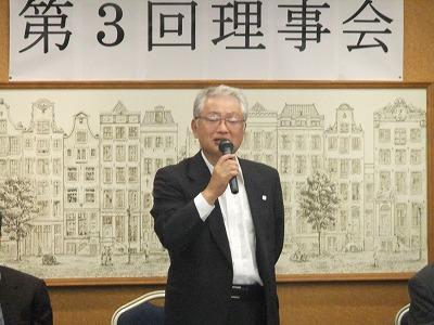 2015_0907理事会正副0006.jpg