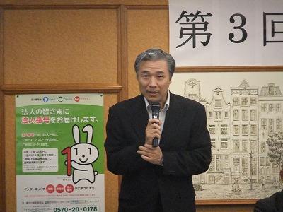2015_0907理事会正副0008.jpg