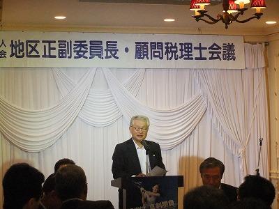 2015_0907理事会正副0016.jpg