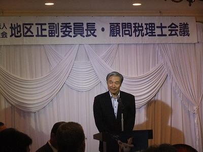 2015_0907理事会正副0017.jpg
