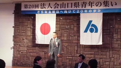 2016_1104法人会活動0101.jpg